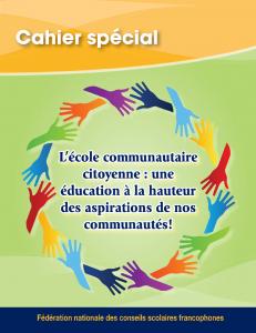 Cahier spécial - École communautaire citoyenne